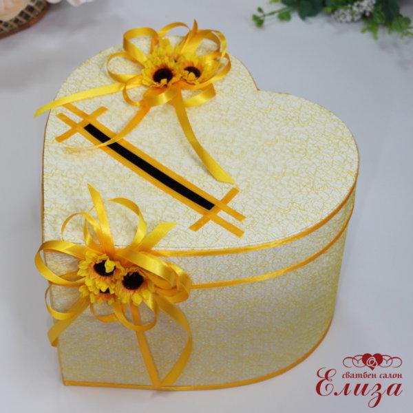 Сватбена кутия за пари със слънчогледи